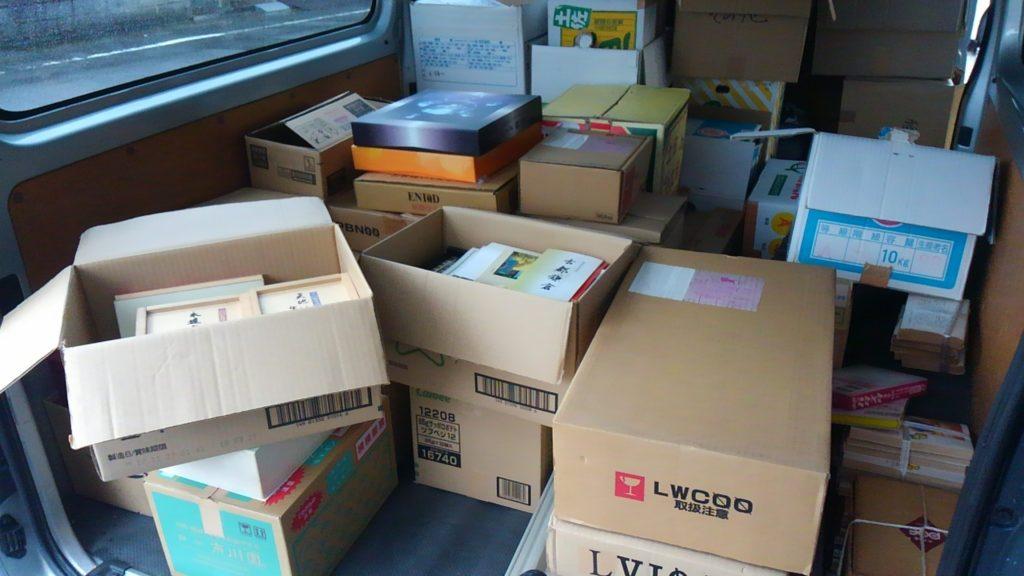 ユーキャンのCDボックス、DVDボックス